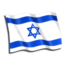 Israel-Flag-androappinfo