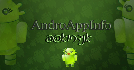 androapp_websitbig