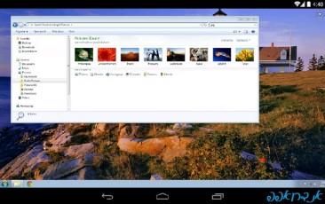 chrome-remote-desktop_androappinfo