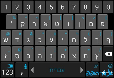 hebrew-beyboard_androappinfo
