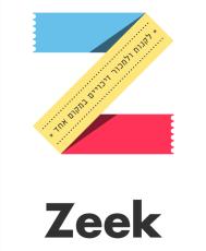 Zeek1-androappinfo