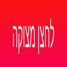 halp.widget logo_androappinfo