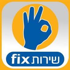 sfix-logo