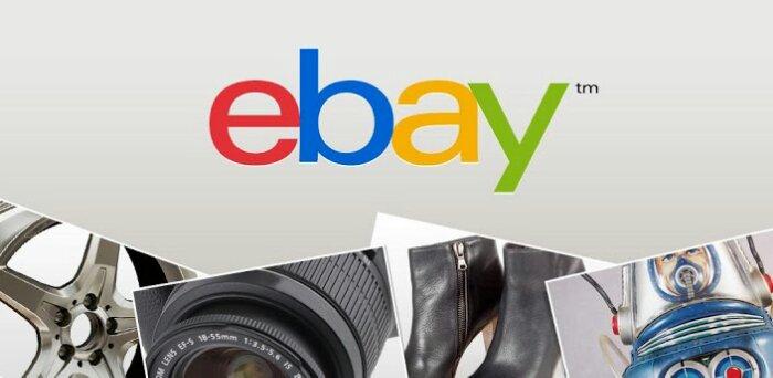 eBay-Header