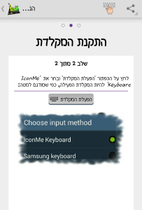 iconmekeyboard2
