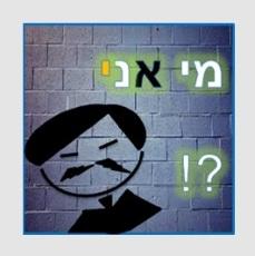 whomi-logo