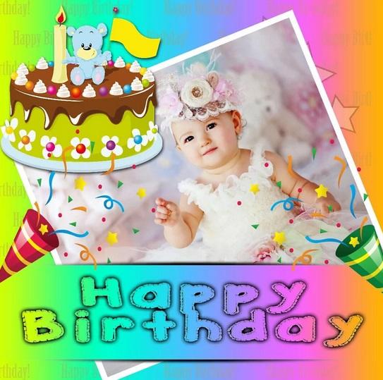 birthdayphotoframe1-androappinfo