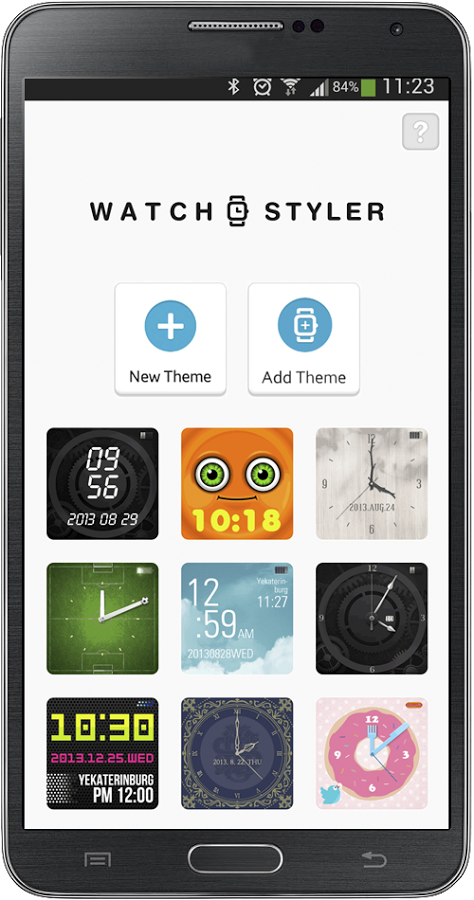 watch styler-androappinfo