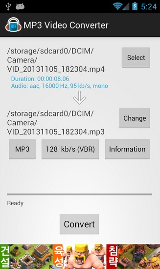 MP3_Video_Converter2-androappinfo